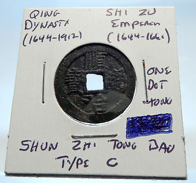 1644AD CHINESE Qing Dynasty Genuine Antique SHI ZU Cash Coin of CHINA i74404