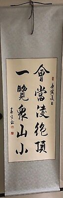 Ink Calligraphy Chinese Poem Scroll on Paper Silk w/3 Red Seals-Gold Fabric Box
