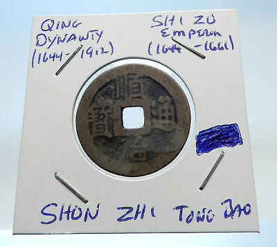 1644AD CHINESE Qing Dynasty Genuine Antique SHI ZU Cash Coin of CHINA i74411
