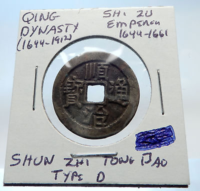1644AD CHINESE Qing Dynasty Genuine Antique SHI ZU Cash Coin of CHINA i74415