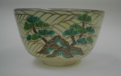 Japanese Charwan Tea Bowl.