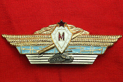 Vintage USSR Soviet Russian Army Specialist Officer M - Master Class Pin Badges