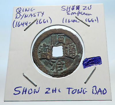 1644AD CHINESE Qing Dynasty Genuine Antique SHI ZU Cash Coin of CHINA i74421