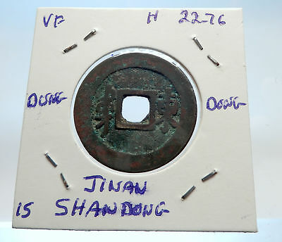 1644AD CHINESE Qing Dynasty Genuine Antique SHI ZU Cash Coin of CHINA i74429