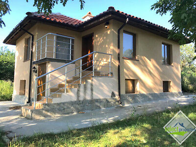 30% Reduced Price! House, Land, Property For Sale In Southern Of Bulgaria!