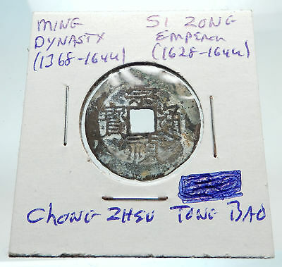1628AD CHINESE Ming Dynasty Genuine Antique SI ZONG Cash Coin of CHINA i74443