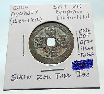 1644AD CHINESE Qing Dynasty Genuine Antique SHI ZU Cash Coin of CHINA i74444