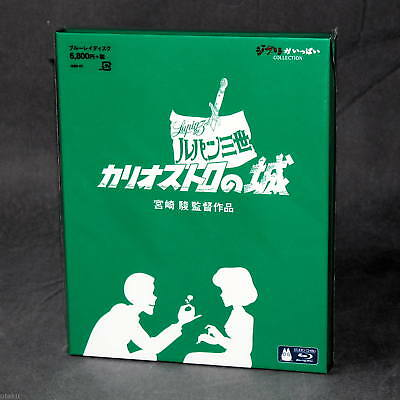 Lupin The 3rd Castle Of Cagliostro Blu-ray Japan Anime Miyazaki Film Movie NEW