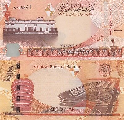 Bahrain Half Dinar (ND/2016/17) - Court Buildings/p30 UNC