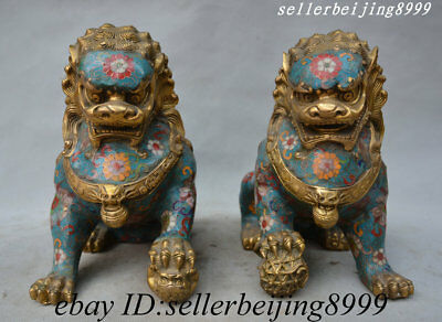 Chinese Palace Bronze Cloisonne Wealth Guardian Beast Lion Lions Kid Ball Staute