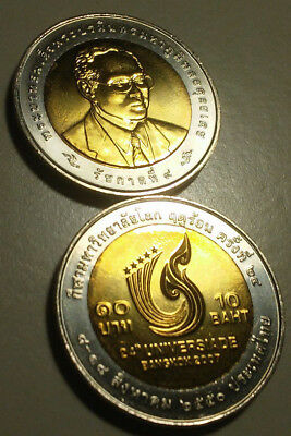 Thailand: 2007 Commemorative Uncirculated 10 Baht Coin, Free Shipping