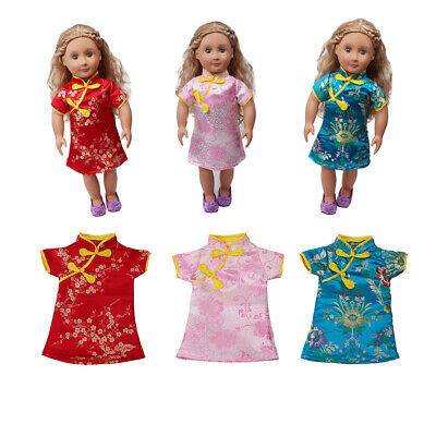 18'' Doll Cheongsam Dress Chinese Gown for AG American Doll Doll Accessories