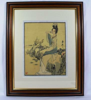 Vintage Japanese Painting of a Geisha c1930s Framed