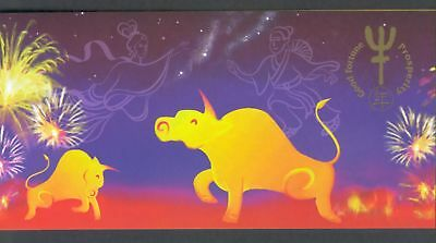 Christmas Island  1997  Stamp Pack, Year of the Ox.
