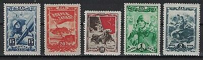 RUSSIA,USSR:1943-44 SC#916-20 Mint 25th anniv. of the Young Communist League