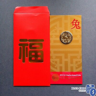 2011 Unc $1 Year Of The Rabbit Coin On Card