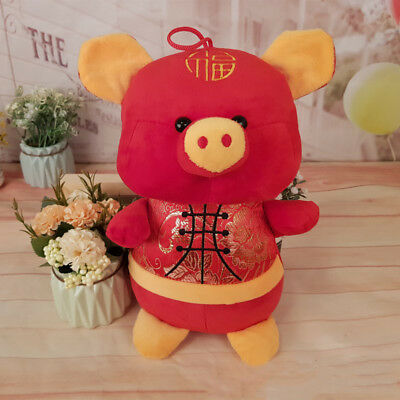 US 2019 Chinese New Year Zodiac Pig Mascot Stuffed Doll Toys Kids Baby Toy Gift