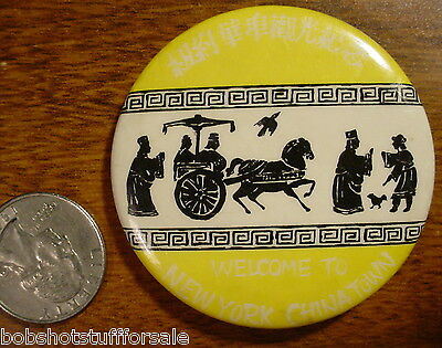 Welcome to NY China Town Vintage Faded Pin Pinback Horse People Dove Chinese Wow