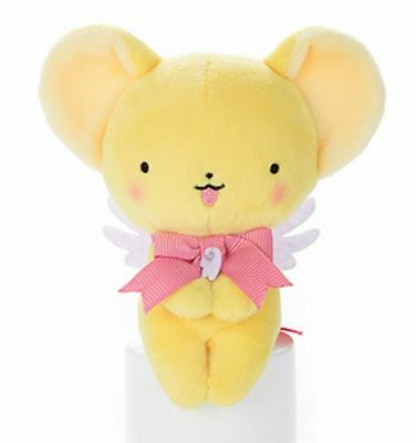 Cardcaptor Sakura Kero Plush Doll Chokkori-san with Tag Japan Takara Tomy