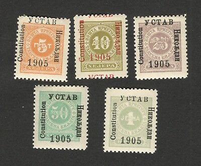 MONTENEGRO-MH SET POSTAGE DUE STAMPS-constitution -1905. (1)