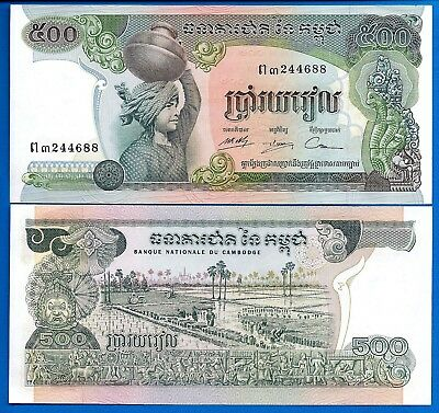 Cambodia P-16 500 Riel Year ND 1973-1975 a/Uncirculated Banknote Asia