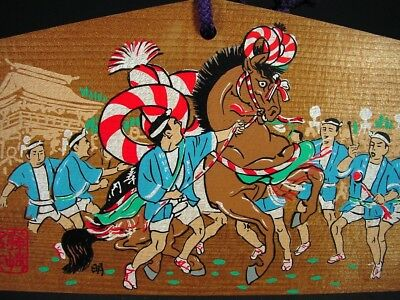 Vintage Japanese Prayer Board Energetic Decorated Horse Parade Festival