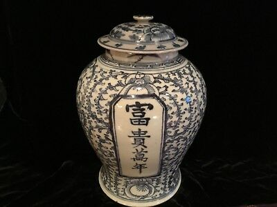 """Antique Chinese porcelain Qing 19thc Blue white covered jar 12.5"""" """"good fortune"""""""