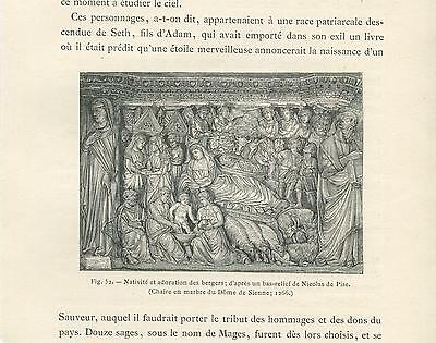 Antique Nativity Adoration Of The Shepherds Duoma Of Siena Miniature Print