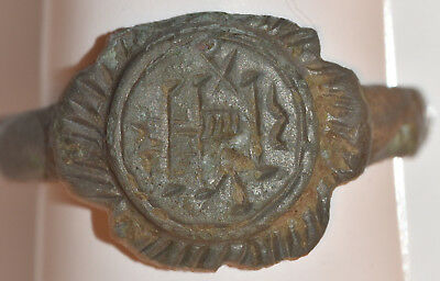 17 Century 17th 17c Old  Post Medieval Eastern Europe Bronze Ring