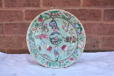 19th Century Chinese Famille Rose Celadon Plate
