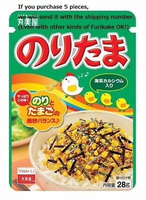 SALE! Marumiya Furikake Noritama rise Rice seasoning 28g Japan Japanese food