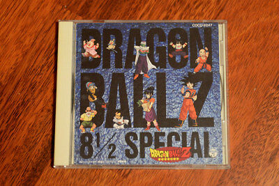 Dragon Ball Z Hit Song Collection 8½ Special  JAPAN VINTAGE ANIME  Soundtrack CD