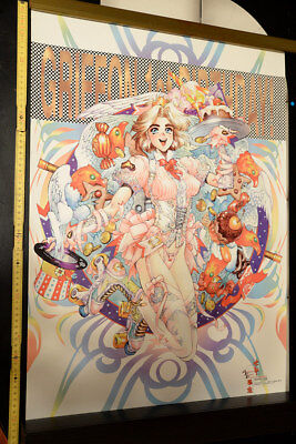 Artistic Poster Anthology No.7 VINTAGE ANIME POSTER 73x51,5 4392 MASAMUNE SHIROW