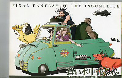 FINAL FANTASY VII THE INCOMPLITE THE SUBMERSIBLE BLUE FLOWER 01/02 remix - NEW