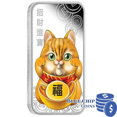 """2019 Lucky Cat """"ラッキーな猫"""" """"招財貓"""" 1oz Silver Proof Rectangle Coin NGC PF 70 FR"""