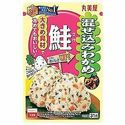 SALE! Marumiya Grilled salmon Rice Seasoning Mazekomi Wakame Furikake 31g Japan