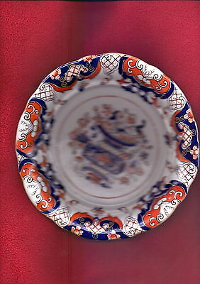 4x Plate Bowl Masons Patent Ironstone China Imari Pattern ca.1825