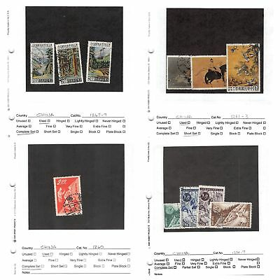 Lot of 48 China / Taiwan Used Stamps Range # 1209 - 1320 #138101 X R