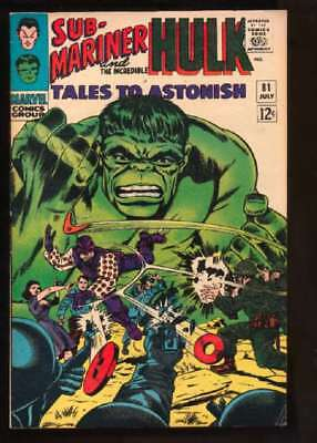 Tales to Astonish (1959 series) #81 in Fine + condition. Marvel comics [*wg]