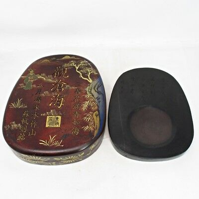 B393: Chinese calligraphy tool. An ink stone of appropriate work and case