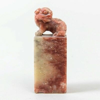 """Antique Chinese Foo Dog Fu Carved Jade Stone Ink Seal Stamp Chop 2"""" Tall Square"""