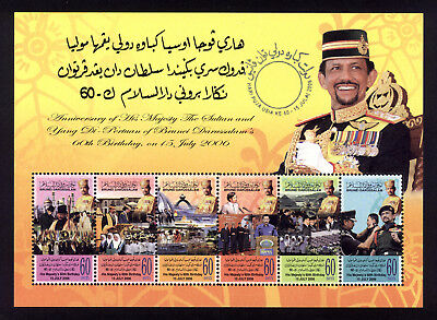 Brunei 2006 Sc584g 60th Birthday Anniversary Of Sultan Of Brunei MNH OG VF