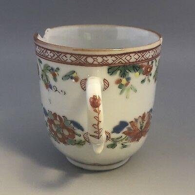 Chinese antique porcelain cup - with damage but very old - age unknown