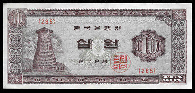 World Paper Money - South Korea 10 Won ND 1962-65 P33 @ Crisp XF
