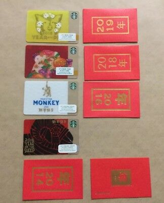 Starbucks Gift Card. NEW YEAR Set of 4cards w/sleeve. Mint. 2015,2016,2018,2019