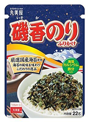 SALE! Marumiya Seaweed Rice Seasoning Furikake 22g Japanese food From Japan