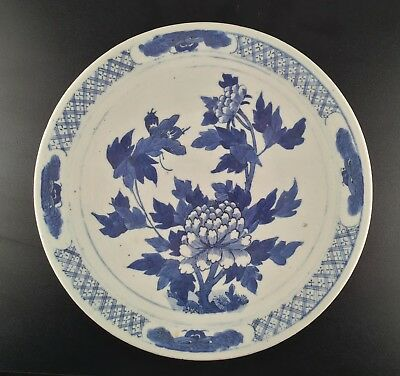 """Antique Blue and White Chinese Porcelain Plate Lotus Bamboo Ming Dynasty? 10.5"""""""
