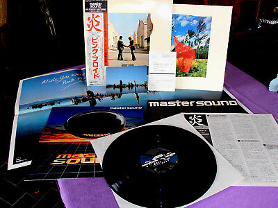 "Pink Floyd Master Sound ""Wish You Where Here""  Complete Set  Ap-1875 Japan Nm"