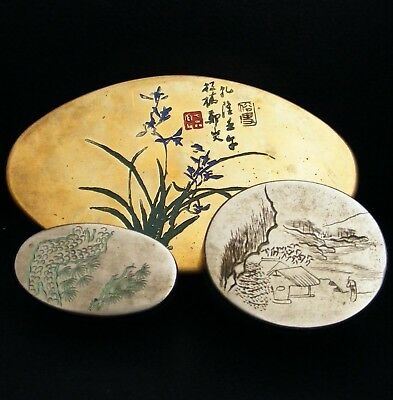 Lot of (3): Small Antique Chinese Paktong Copper Ink Boxes Box