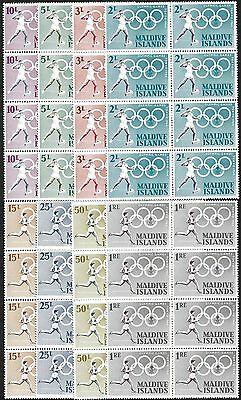 MALDIVES ISLANDS 1964 Olympic Games Set of 8 SG140/47 in blocks of 6 MNH